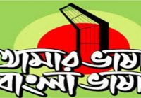 How to Make Good Result in Bangla Subject