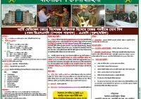 Bangladesh Army New Job Circular 2018 Joinbangladesharmy.army.mil.bd/