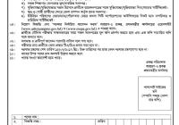 Prime Minister Office Job Circular 2019 www.pmo.gov.bd