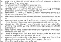 Bangladesh Railway Latest Job Circular 2018 www.railway.gov.bd