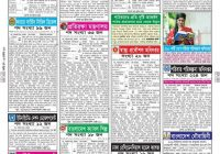 Weekly Job Newspaper 29th September 2017 Chakrir Dak