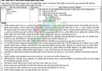Bangladesh Fire Service and Civil Defense Job Opportunity 2019 www.fireservice.gov.bd