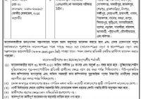 Ministry Of Information MOI Job Circular 2019 www.moi.gov.bd