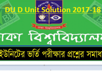 DU D Unit Admission Question Solution 2017-18 www.bdresultpage.com