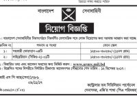 Bangladesh ARMY Job Circular 2018 Joinbangladesharmy.army.mil.bd