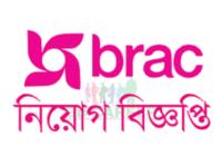 Brac Latest Job Circular 2018 www.careers.brac.net