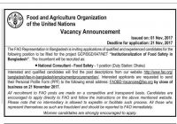 Food And Agriculture Organization of the United Nations Job Circular 2017
