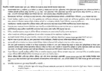 Ministry Of Water Resources Job Circular 2017
