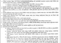 Ministry Of Railways Job Circular 2017 www.mor.gov.bd