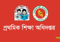 Primary Assistant Teacher Exam Date 2018 With Admit Card Download Info