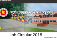 Department Of Disaster Management and Relief Job Circular 2018