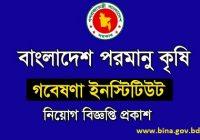 Bangladesh Institute of Nuclear Agriculture Bina Job Circular 2019