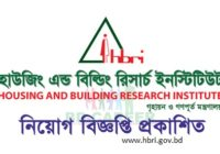 Housing and Building Research Institute Job Circular 2018