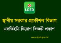 LGED Job Circular 2019 www.lged.gov.bd