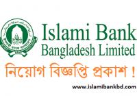 Islami Bank Bangladesh Limited Job Circular 2018 www.islamibankbd.com