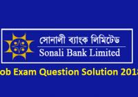 Sonali Bank Job Exam Question Solution 2018