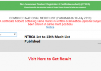 NTRCA 1st to 14th Combined National Merit List