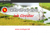 National River Protection Commission Job Circular 2018 www.nrccb.gov.bd