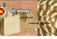 Department of Jute Job Circular 2018 www.dgjute.gov.bd