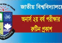 National University Honours 2nd Year Exam Routine 2018