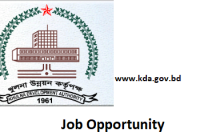 Khulna Development Authority Job Circular 2018 www.kda.gov.bd