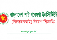 Bangladesh Jute Research Institute BJRI Job Circular 2019 bjri.gov.bd