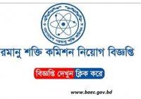 Bangladesh Atomic Energy Commission BAEC Job Circular 2019