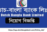 Dutch Bangla Bank Limited Job Circular 2019 app.dutchbanglabank.com